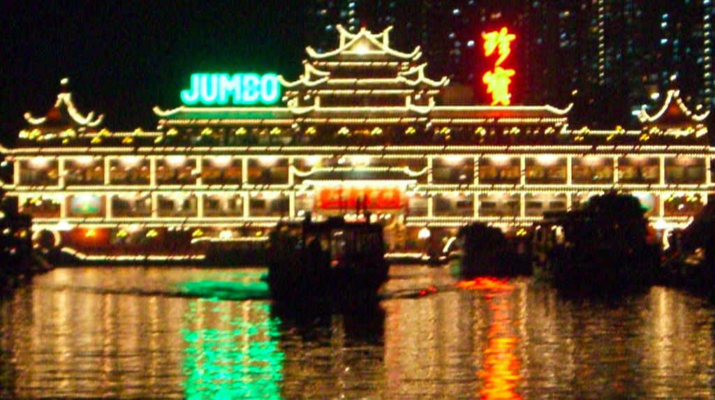 HUGE Floating Restaurant