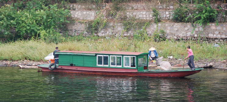 River Punt/Sampan Houseboats